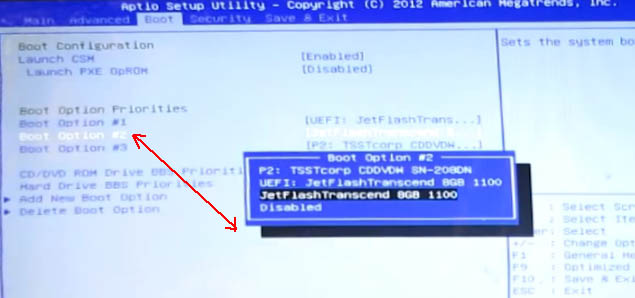 загрузка с флешки на ноутбуке с UEFI