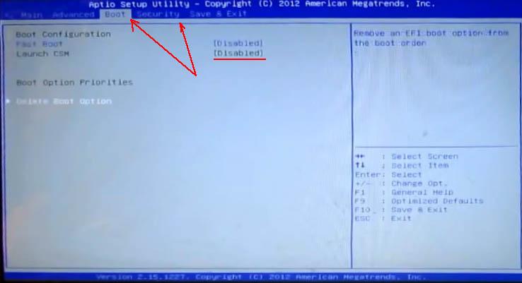 загрузка с флешки на ноутбуке с UEFI BIOS