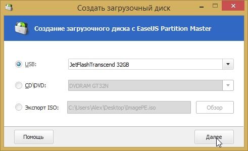 Скачать программа для форматирования дисков через биос