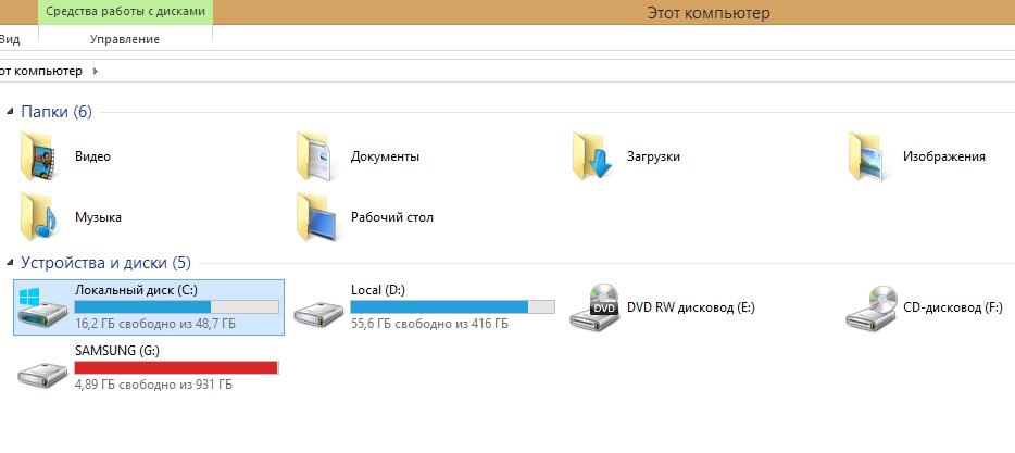 Как сделать копию с диска в компьютер 243