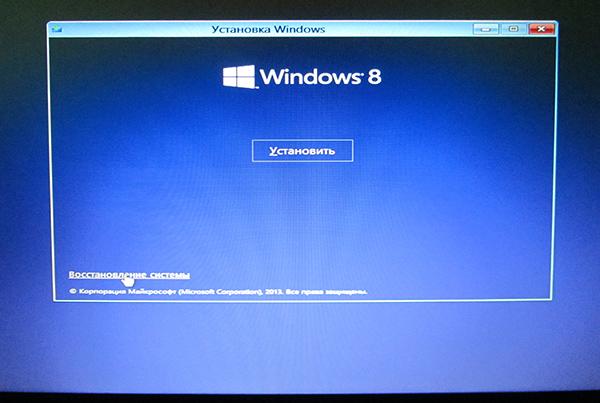 4-восстановление-системы-Windows-8