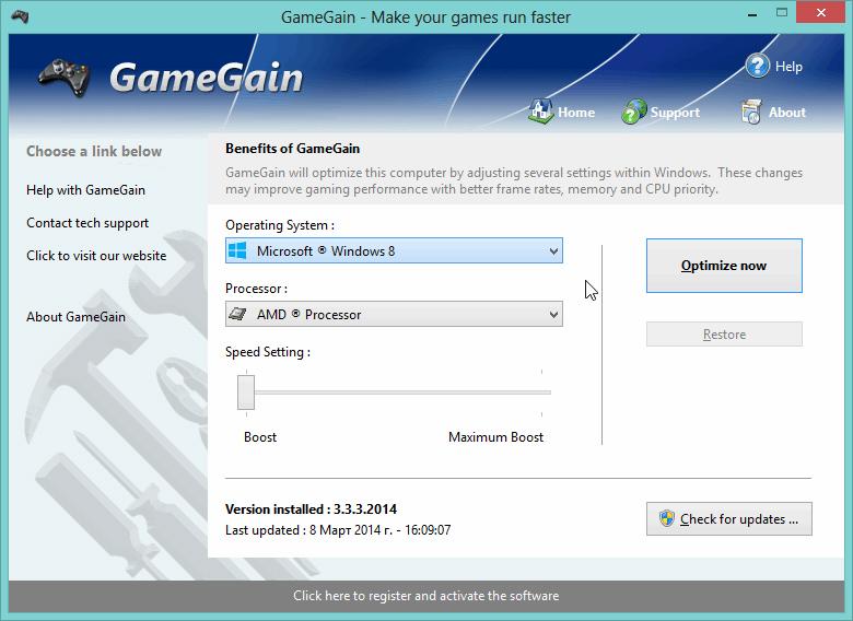 Программа для улучшения игр на компьютер