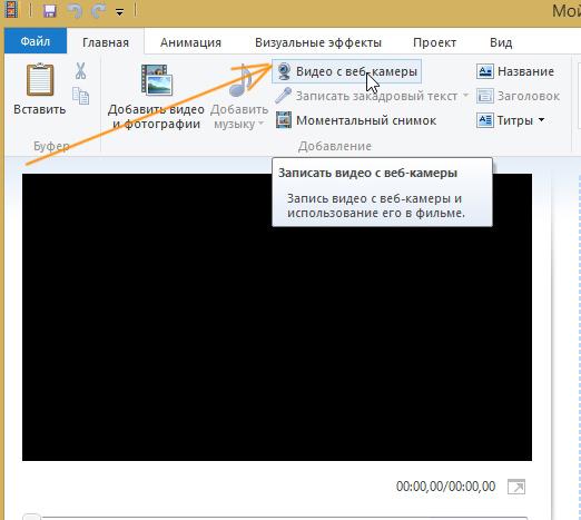 SMRecorder запись видео с веб-камеры. 1.2.4