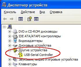 диспетчер-устройств---устройство-USB-не-распознано,-отсутствуют-драйвера.