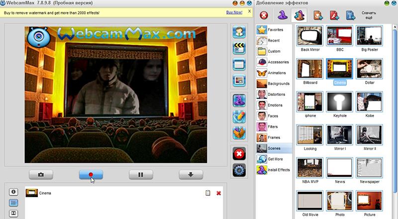 Скачать программу для съемки видео на экране ноутбука
