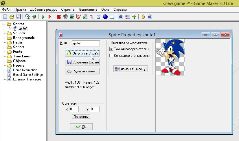 создание сайтов для игр