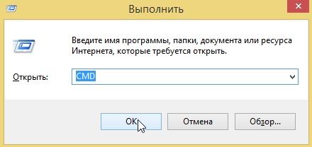 2015-02-01 15_57_21-Выполнить