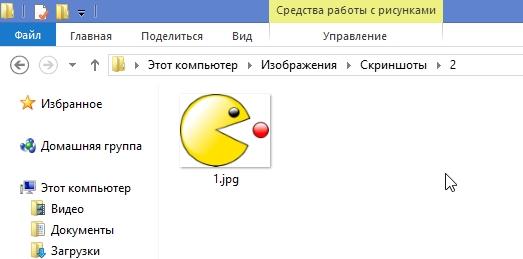 как поменять иконку сайта: