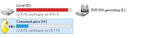 2015-02-28 09_28_12-Этот компьютер
