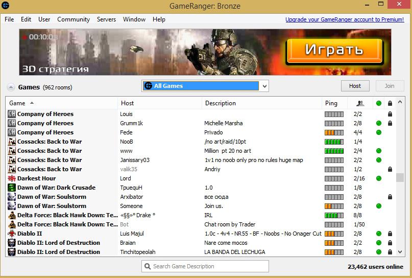 программа-для-игры-по-интернету---GameRanger_-Bronze