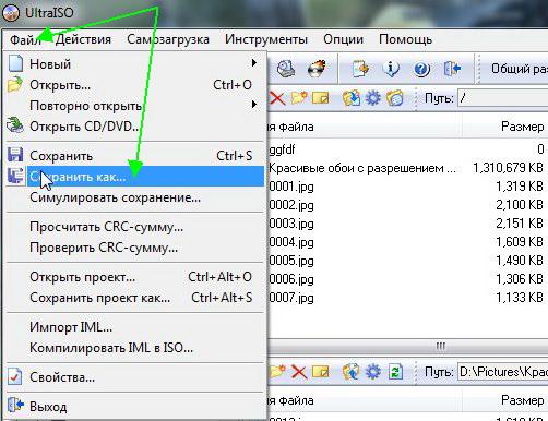 2-UltraISO-сохранение образа
