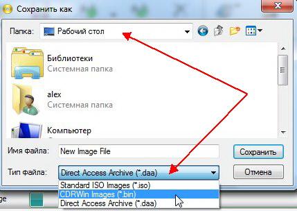 Как из файла сделать папку с файлами