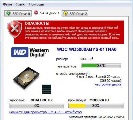 данные-на-жестком-диске-в-опасности