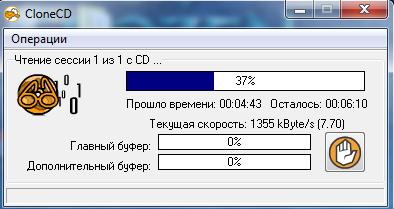 CloneCD-10-32-14