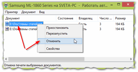 2015-05-24 10_36_43-Принтер Samsung отмеча печати