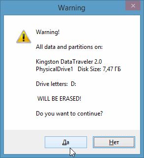 2015-05-28 10_25_27-Warning