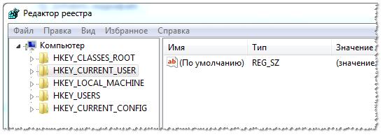 Рис. 2. Редактор реестра