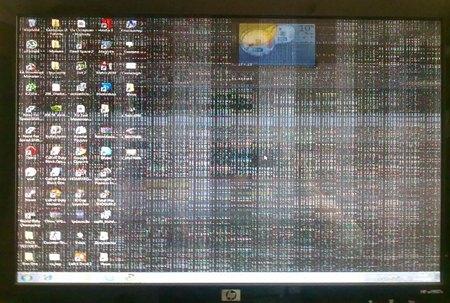 ноутбук HP - полосы на экране