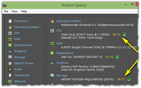 Рис. 2. Speccy - Как узнать температуру компьютера