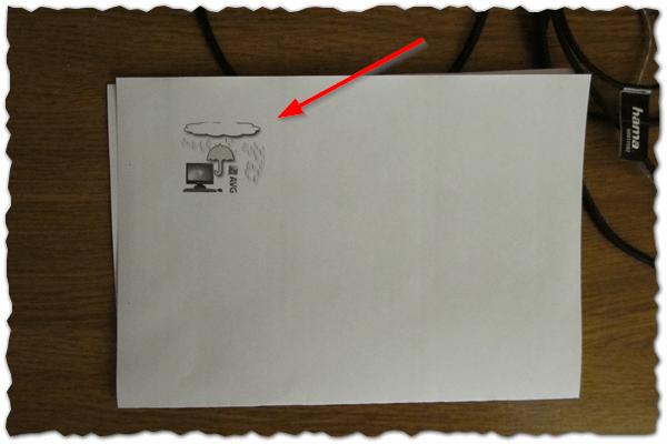 Рис. 1. Картинка распечатана на обычном принтере.