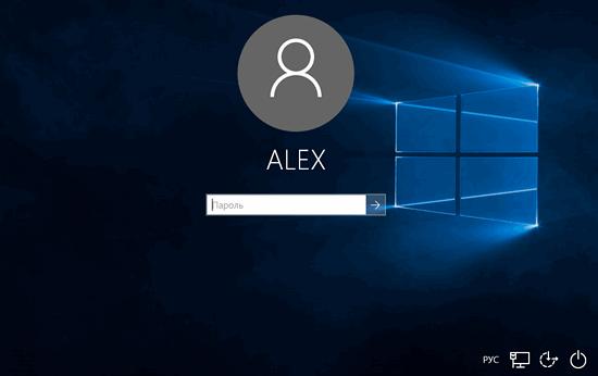 Рис. 1. Windows 10: окно с приветствием