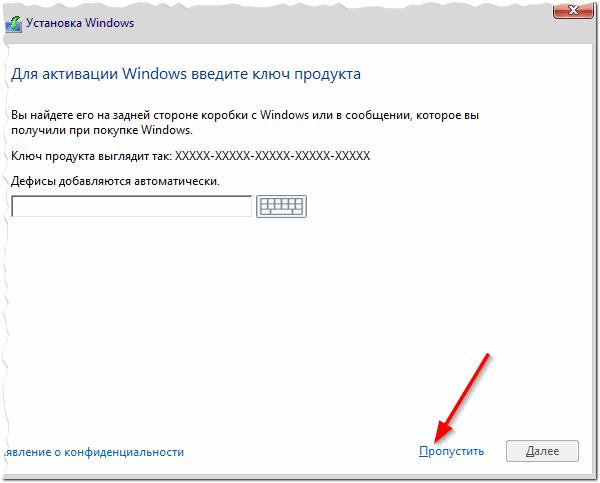 2015-08-15 11_00_38-пароль