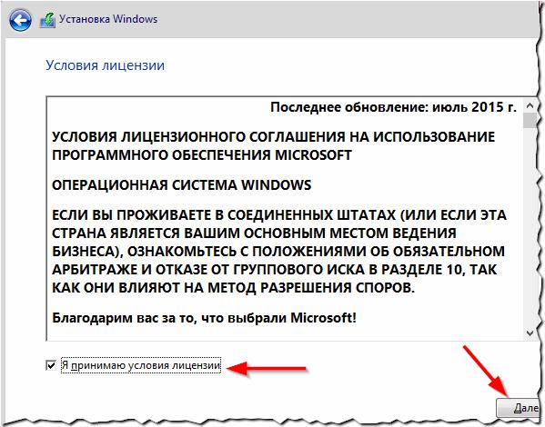 2015-08-15 11_02_26-лицензия