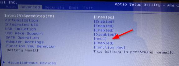 Рис. 9. Режим работы SSD диска.