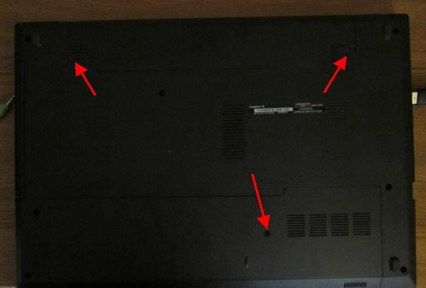 IMG_0379-Вид ноутбука, снизу
