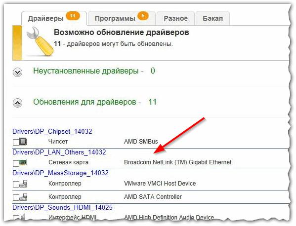 """Рис. 5. Driver Pack Solutions - """"офлан"""" версия"""