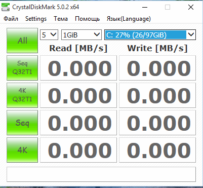 программа для проверки скорости жесткого диска - фото 7