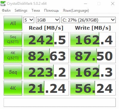 программа для проверки скорости жесткого диска - фото 4