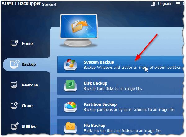 Как сделать резервную копию системного диска