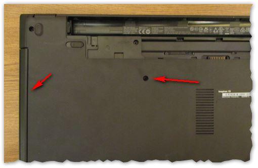 2015-09-11 09_53_52-ноутбук-вид сзади