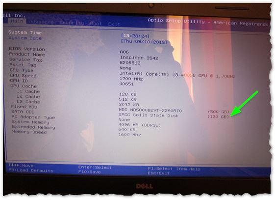 Рис. 8. BIOS распознал установленный диск
