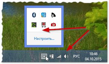 """уведомления """"Получить Windows 10"""" больше нет"""
