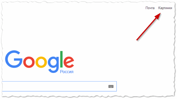 2015-11-01 12_27_20-Google