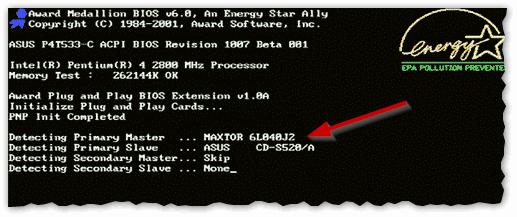 Рис. 4. Экран при включении ПК (определен жесткий диск)