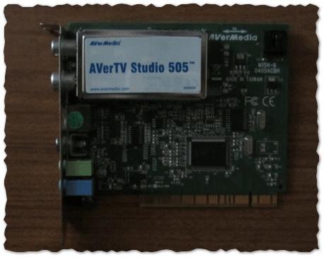 Рис.1. ТВ тюнер AverTV Studio 505