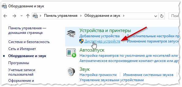 Программа для Управления камерой на ноутбуке