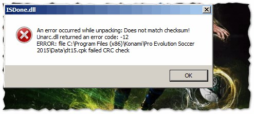 Рис. 1. CRC check - целостность файла нарушена