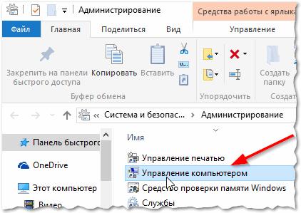 Командная строка форматирование флешки