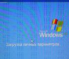 Полосы и рябь на экране (артефакты на видеокарте). Что делать?