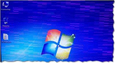 Рис. 3. Артефакты на рабочем столе (Windows XP)