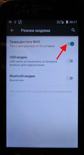 Как сделать модем точкой доступа wifi