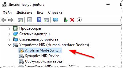 Рис. 5. Проблема с драйвером... (Чтобы открыть диспетчер устройств - зайдите в панель управления Windows и воспользуйтесь поиском).