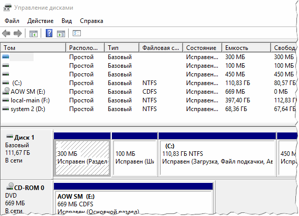 """Рис. 6. Управление дисками. Здесь видны даже те диски, которые не видны в проводнике и """"моем компьютере""""."""