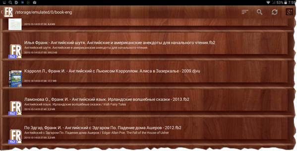 Скриншот программы FullReader+