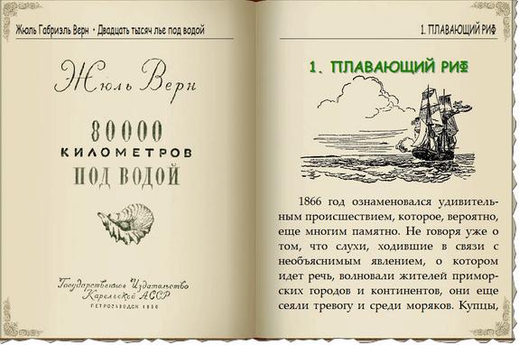Программу пдф ту ворд на русском языке