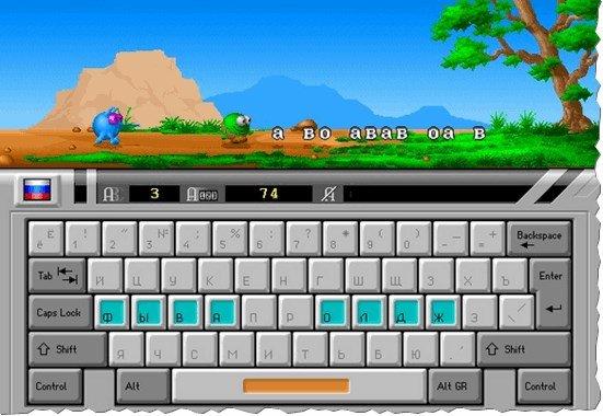 Беби таб играть тренировка на клавиатуре онлайн